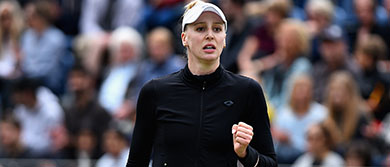 Naomi Broady fist pumps in the 2018 Manchester Trophy final
