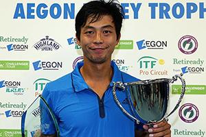 Yen Hsun Yu 2016 Aegon Ilkley Trophy Singles Champion